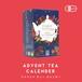 有機JAS認定紅茶 English Tea Shop 25袋入り(ペーパーバッグ)アドベントカレンダー