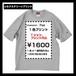 Champion チャンピオン 7oz ヘリテージジャージーTシャツ(品番CHMP-T2102)