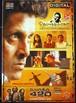 【Deiva Thirumagal / Uyarthiru 420】輸入盤DVD 英語字幕 ヴィクラム