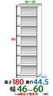 オーダーすき間収納幅46cmー60cm高さ180cm奥行き44.5cm