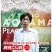 「月刊こしら」Vol.22
