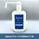 Ajina(アジーナ)500ml / 1本
