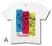 【俺、 ツインテールになります。】フルカラーTシャツ2000