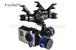 【組み立て済】 タロット 2軸 ブラシレスジンバル GoPro3用 - 2-Axis Brushless Gimbal for Gopro TL68A00 【AirPawanaオリジナル日本語説明書付き・国内発送】