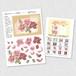 【シャドーボックス】立体テキストシート:バラの香り(S-112)