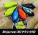 Ninjacrew/NCクランクHD