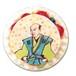 戦国肖像画ケーキ(石田三成)