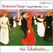 CMCD-28105 ためらいのタンゴ(ピアノ/Isac Albeniz/Samuel Barber/Akira Nishimura Nobuyasu Sakonda/CD)