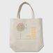 シードルトートバッグ リンゴの木 (ベージュ)