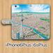 【受注生産】パノラマ「浅草」iPhone6Plus/6sPlus用 手帳型ケース