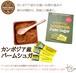 日本でここだけ!!パームシュガー 5g×30袋