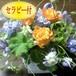 オレンジの花6300円セラピー付