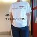 リバイバル企画 スペースTシャツ  12C35G A柄 アストロノーツ サイズ2、3+