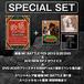【予約受付中】ACE&戦極Fes特別スペシャルセット!【絶版戦極1章付】