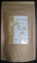 PRE+ プレタス玄米 100g
