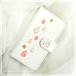 手帳型スマホケース『♡PINK♡』-spray-