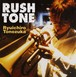 「RUSH TONE」