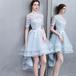フィッシュテール ドレス レース 半袖 ラウンドネック 上品 結婚式 パーティー お呼ばれ(F033)