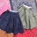 pony go round cargo flare skirt