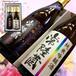 <地酒・茨城!日本酒セット(大吟醸と純米吟醸のセット)720ml×2本>