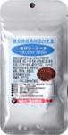 「セロリシード」BONGAのスパイス&ハーブ【50g】