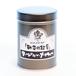『新茶の紅茶』ダージリン - 小缶 (60g)