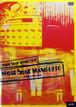 ミートビートマニフェスト DVD