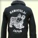 "【HAMATOLA!】""BERSERKER""BLACK N-1 DECK JACKET"
