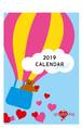2019 RHSオリジナルカレンダー