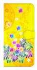 【iPhone7Plus/iPhone8Plus】Passion Yellow Paradise パッション・イエロー・パラダイス 手帳型スマホケース