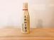 木頭柚子醤油  (ポン酢しょうゆ) 250ml