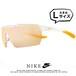 Lサイズ ナイキ サングラス dc2830 913 WIND SHIELD ELITE AF E NIKE windshield シールド 一枚レンズ アジアンフィット