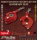 type2(革赤) ハーレーCVOセキュリティーキーフォブカバー【レザーキースーツ】