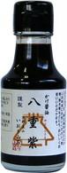 八重紫(やえむらさき)  かけ醤油  卓上瓶 100ml