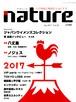 nature Vol.20