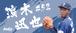 【2018選手タオル】#52 濵木迅也