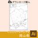 岡山県の白地図データ