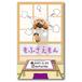 ペット名刺_長方形タイプ_障子突破!デザイン(1個50枚)_rec_h017-d