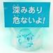 8/26日 発売 PEAK▲HOUR x ALGANGU ケイパくん ソフビ ピークアワー アルガング