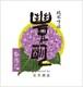 豊明 夏 純米吟醸 紫陽花 1800ml