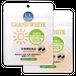 GRAND WHITE [グランホワイト] 2パックセット(約1ヶ月分)