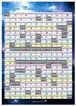 マヤ暦カレンダー