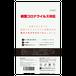 新型コロナウイルス対応 抗菌マスク 日本製 マウスカバー