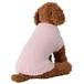 【送料無料】 犬服(ドッグウェア) ペット服 ふわふわニット ベスト シンプル無地 ピンク