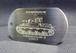 ドイツ戦車/Ⅳ号D型ドックタグ・アクセサリー/グッズ