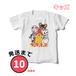 白Tシャツ キッズ ★サンサンキッズ大集合!★【送料無料】