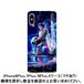 iPhone6Plus,7Plus/8Plus,Xケース(ツヤあり):アクエリアス(水瓶座)11_aquarius(kagaya)