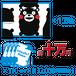 くまモンA4ランチョンマット10000枚が実質無料!A4walleT Maker 110セット付