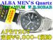 SEIKO ALBA 紳士 チタン 20気圧防水 APBT207 定価¥9,800-(税別)