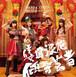 1st miniアルバム「HERE COMES THE STRANGE POP!!」